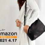 kawa-kawa online shop 「Amazon」START!