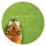 公式インスタグラム特別企画「#kawakawa_petじまん」イベント開催!